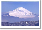 Mt Fuji 1 day tour